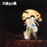 Pochette 火垂るの墓 イメージアルバム (OST)