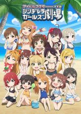 Affiche The IDOLM@STER Cinderella Girls Gekijou 3rd Season
