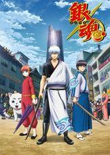 Affiche Gintama. : Gin no Tamashii-hen