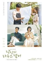 Affiche Your House Helper