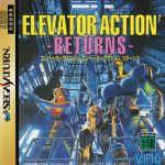 Jaquette Elevator Action Returns