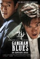 Affiche Gangnam Blues
