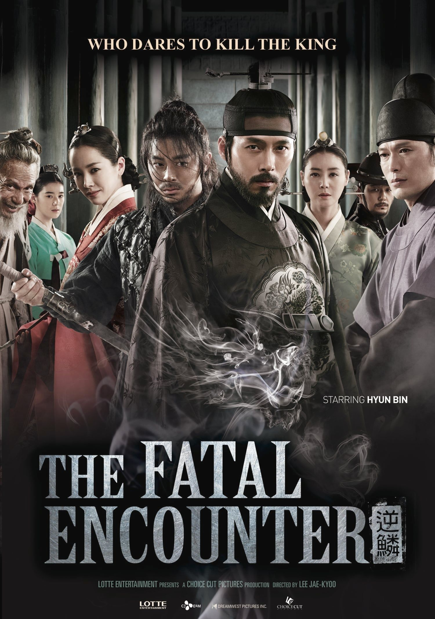 the fatal encounter affiche