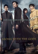 Affiche Along with the Gods: The Two Worlds