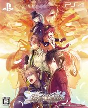 Jaquette Code: Realize ~Wintertide Miracles~