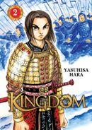 Couverture Kingdom, tome 2