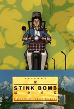Affiche Stink Bomb