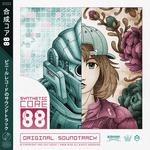 Pochette Synthetic Core 88