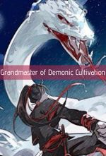 Affiche Grandmaster of Demonic Cultivation