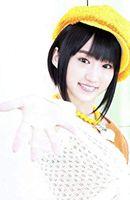 Photo Aoi Yūki