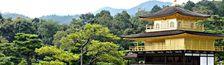 Cover Bibliophilie : Mes escapades nippones