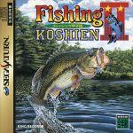 Jaquette Fishing Kôshien II
