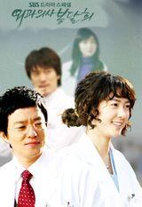 Affiche Surgeon Bong Dal-Hee