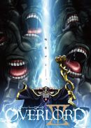 Affiche Overlord III