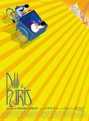 Affiche Dilili à Paris