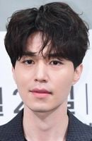 Photo Lee Dong-Wook