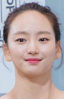 Photo Won Jin-A