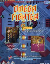 Jaquette Omega Fighter