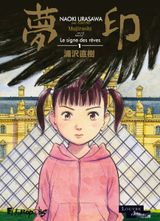 Couverture Mujirushi ou Le Signe des rêves, tome 1