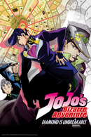 Affiche Jojo's Bizarre Adventure : Diamond is Unbreakable