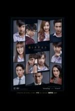 Affiche The Gifted Series