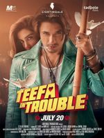 Affiche Teefa in Trouble