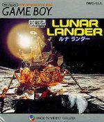 Jaquette Lunar Lander