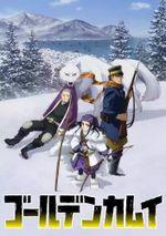 Affiche Golden Kamui 2