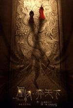 Affiche The Rise of Phoenixes