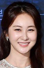 Photo Son Eun-Seo