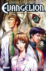 Couverture Mother - Neon Genesis Evangelion, tome 8