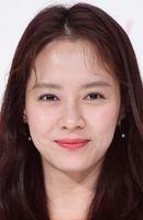 Photo Song Ji-Hyo