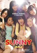 Affiche Sunny