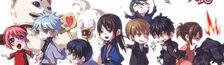 Cover Les Animes que j'aime beaucoup