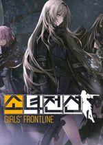 Jaquette Girls Frontline