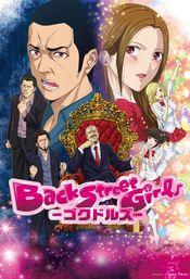 Affiche Back Street Girls
