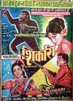 Affiche Shikari