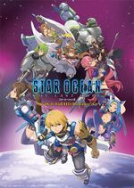 Jaquette Star Ocean : The Last Hope 4K & Full HD Remaster