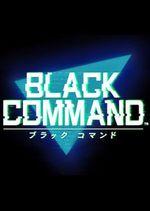 Jaquette Black Command