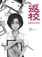 Jaquette Detention