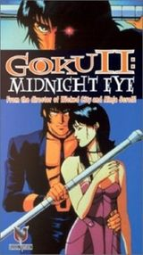 Affiche Midnight Eye : Gokuu II
