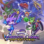 Jaquette Freedom Planet