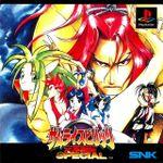 Jaquette Samurai Shodown IV: Amakusa's Revenge Special