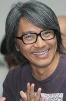 Photo Stephen Chow