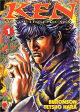 Couverture Ken : Fist of the Blue Sky