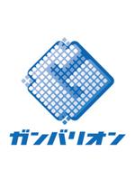 Logo GANBAR!ON