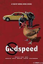 Affiche Godspeed