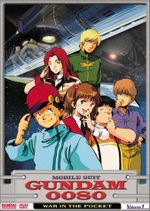 Affiche Mobile Suit Gundam 0080 : War in the Pocket