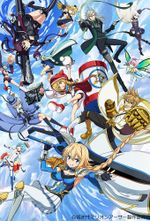 Affiche Operation Han-Gyaku-Sei Million Arthur