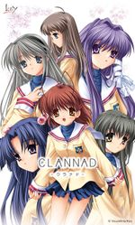 Jaquette Clannad